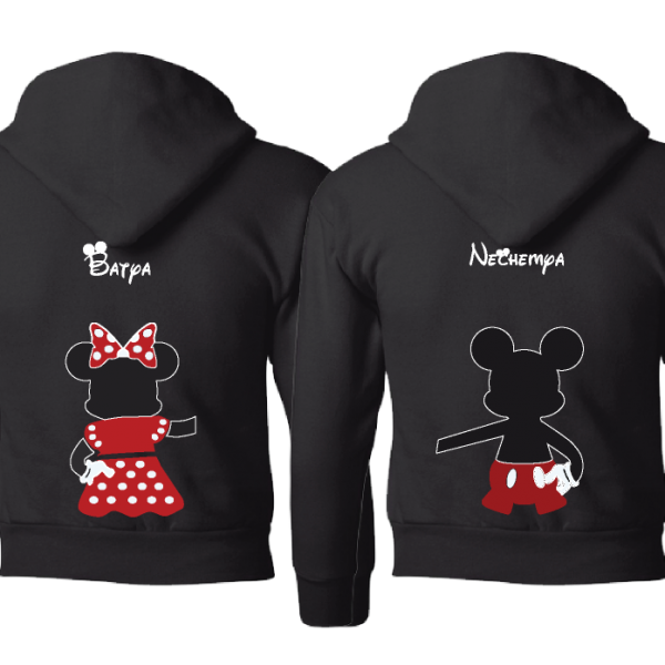 Mr and Mrs Mickey Minnie Mouse Disney Cute Holding Hands mwm married with mickey