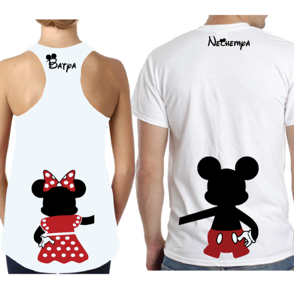 Disney Matching Couple Mr and Mrs Mickey Minnie Mouse Cute Holding Hands mwm married with mickey
