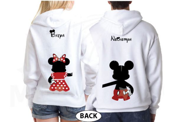 Mr and Mrs Mickey Minnie Mouse Disney Cute Holding Hands married with mickey mwm white hoodies