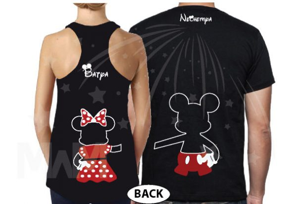 Mr and Mrs Mickey Minnie Mouse Disney Cute Holding Hands married with mickey mwm black ladies tank top and mens tshirt