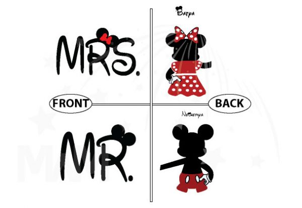 Mr and Mrs Mickey Minnie Mouse Disney Cute Holding Hands married with mickey mwm
