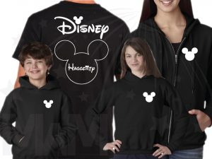 Matching Family Shirts, Mickey Mouse Head Logo, Disney Shirts With Custom Names married with mickey black tshirts