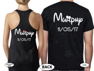500065 Mr and Mrs Cute Matching Couple Shirts With Last Name and Wedding Date, Kissing Little Mickey Minnie Mouse married with mickey black pullovers